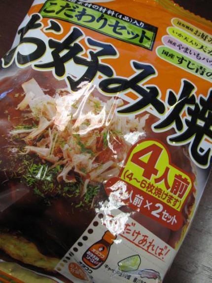 otafuku okonomiyaki kit