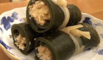 salmon wrapped Konbu